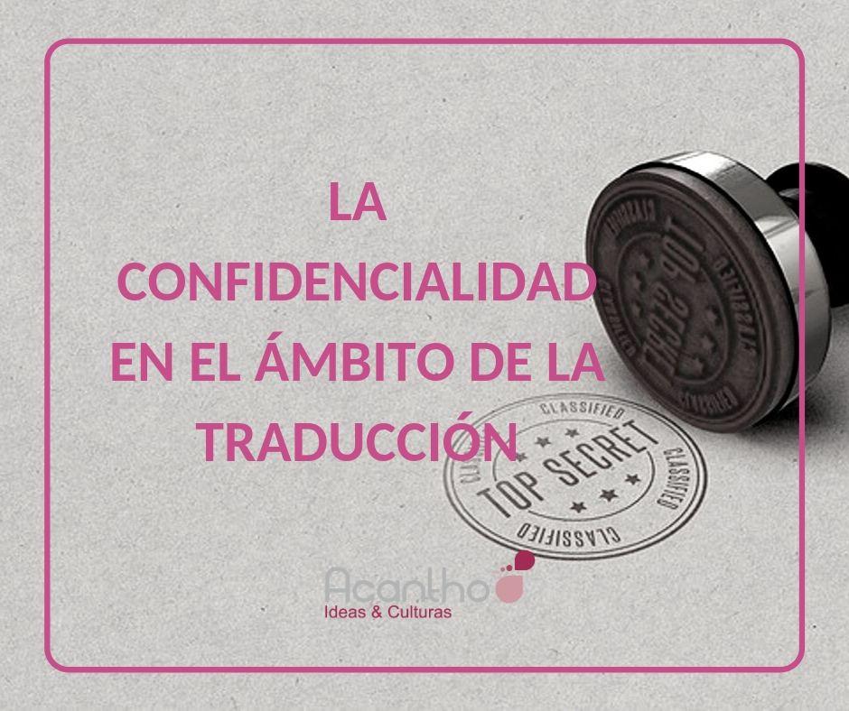 La confidencialidad en el ámbito de la traducción 2